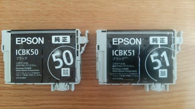 ICBK50とICBK51
