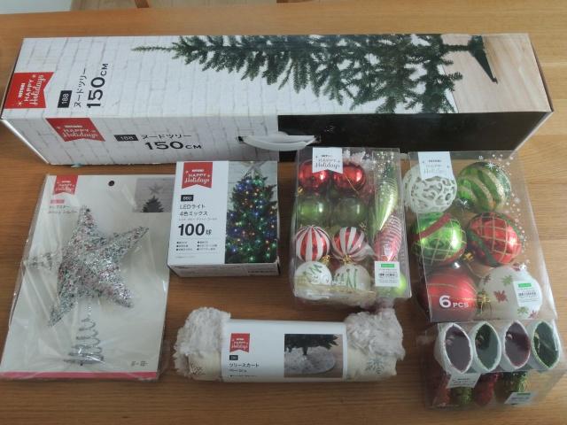ニトリで買ったクリスマスツリー用品