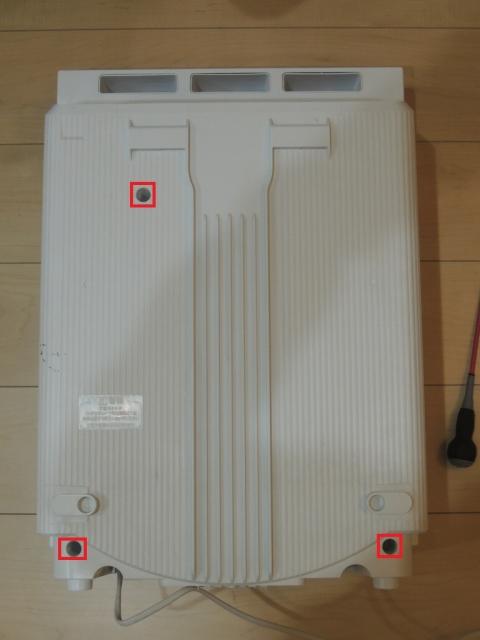 空気清浄機背面のネジ