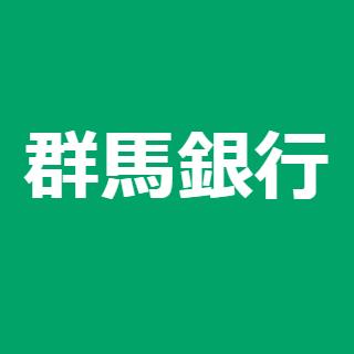 群馬 銀行 アプリ