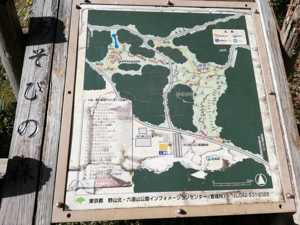 あそびの森 地図